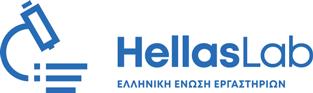 HellasLab
