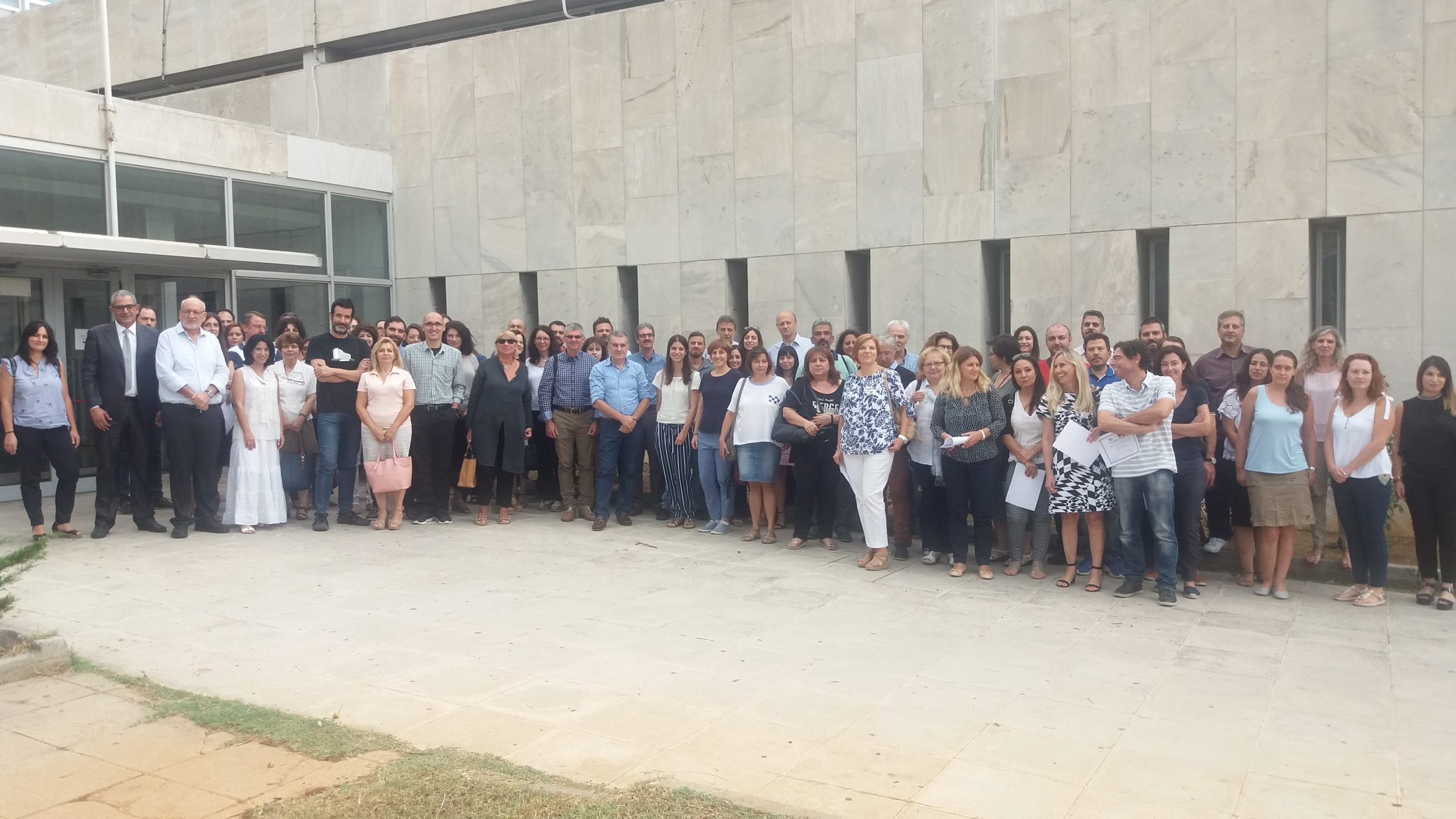 Σεμινάριο (ειδικά θέματα) για την μετάβαση στην νέα έκδοση του ΕΝ ISO 17025: 2017 οργανωμένο από την HellasLab