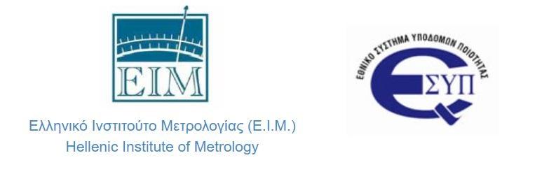 16-1-2020: Συνάντηση του Προέδρου της HellasLab με τον Πρόεδρο του ΕΣΥΠ