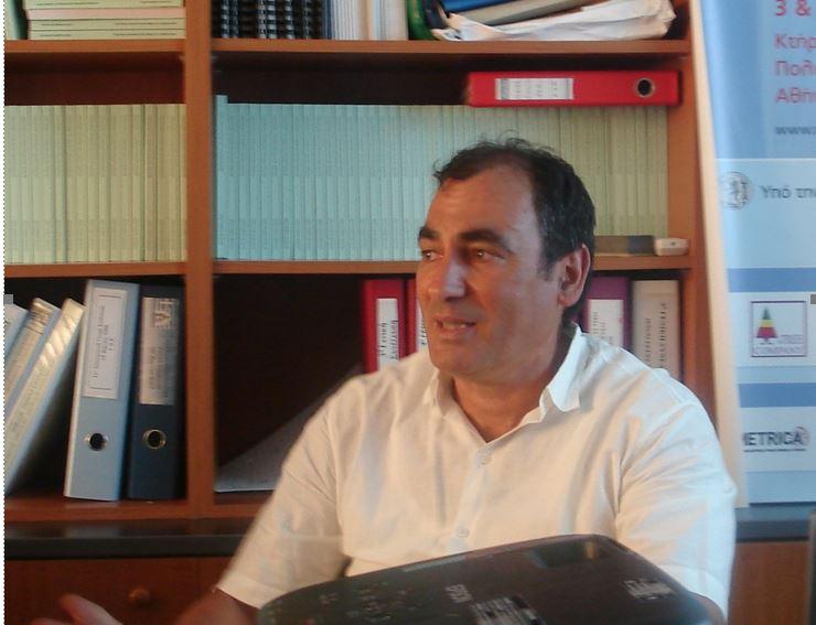 21-1-2020: Ορισμός του Δρ. Γ. Τσορμπατζόγλου ως συμβούλου της Δ.Ε. για θέματα Μετρολογίας.